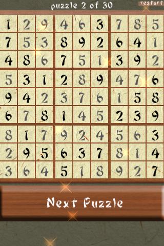 Screenshot A Sudoku+