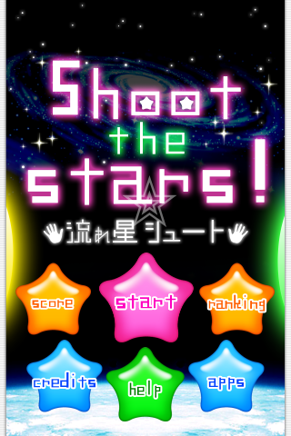 Screenshot Shoot the stars!